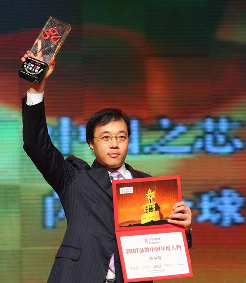 中星微电子董事局主席邓中翰博士在颁奖礼上